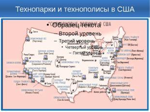 Территориальная структура хозяйства Концентрация экономической жизни в «окраи