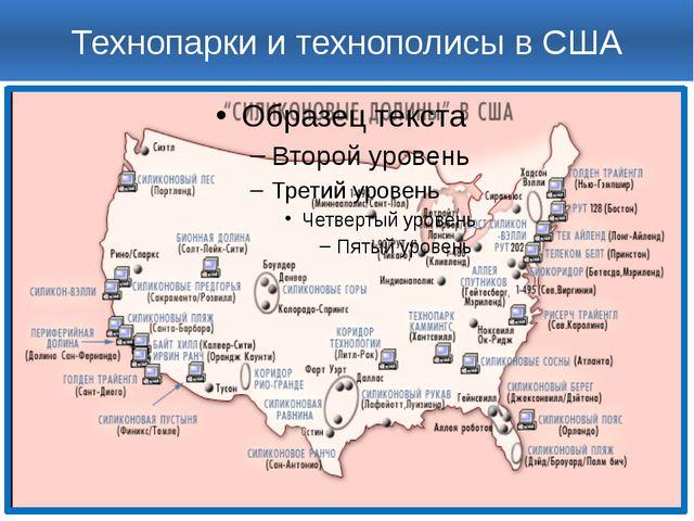 Территориальная структура хозяйства Концентрация экономической жизни в «окраи...