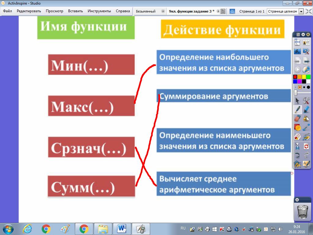 hello_html_6cf78ceb.png