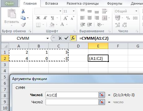 C:\Users\Рита\AppData\Local\Microsoft\Windows\Temporary Internet Files\Content.Word\Новый рисунок (1).bmp