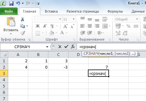 C:\Users\Рита\AppData\Local\Microsoft\Windows\Temporary Internet Files\Content.Word\Новый рисунок (2).bmp