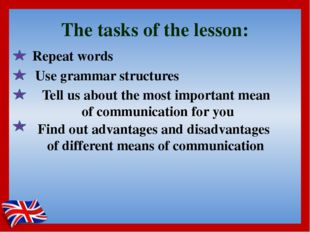 The tasks of the lesson: Repeat words Use grammar structures Find out advanta