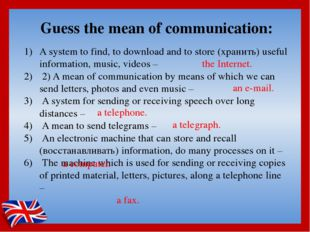 Guess the mean of communication: A system to find, to download and to store (