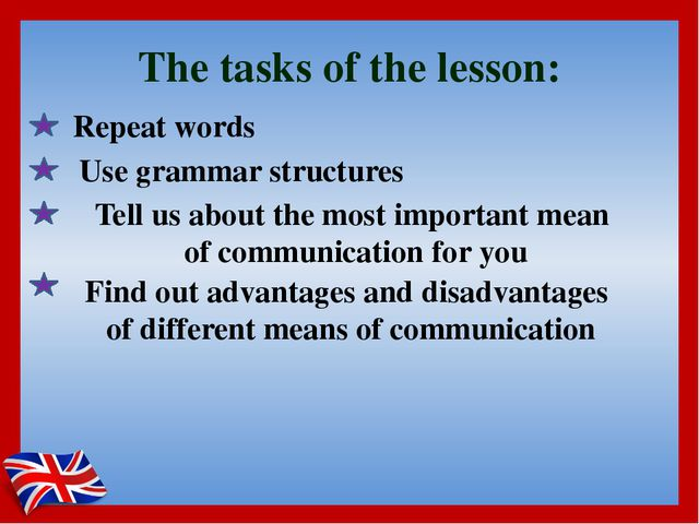 The tasks of the lesson: Repeat words Use grammar structures Find out advanta...