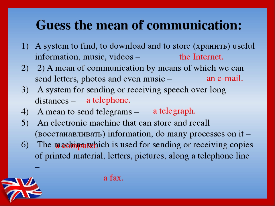 Guess the mean of communication: A system to find, to download and to store (...