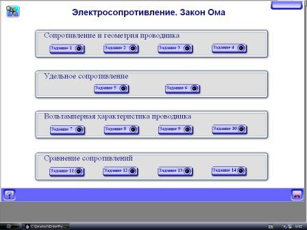 hello_html_m3d473d6a.jpg