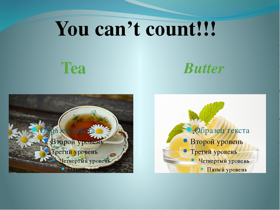 Tea Butter You can't count!!!