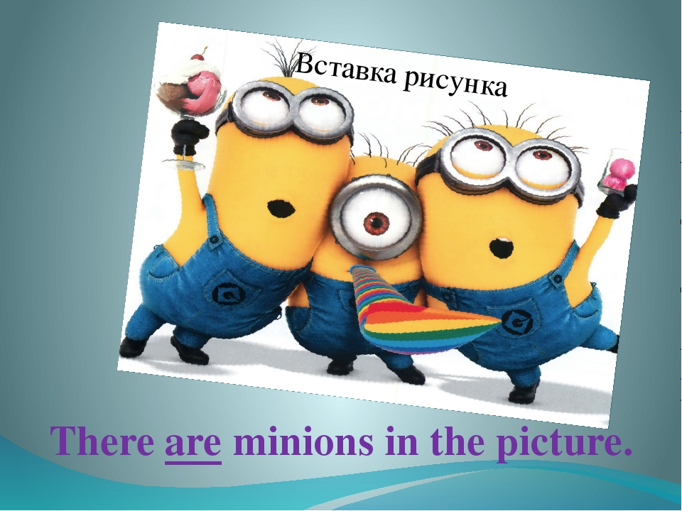 There are minions in the picture.