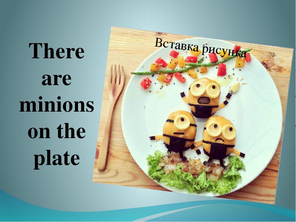 There are minions on the plate