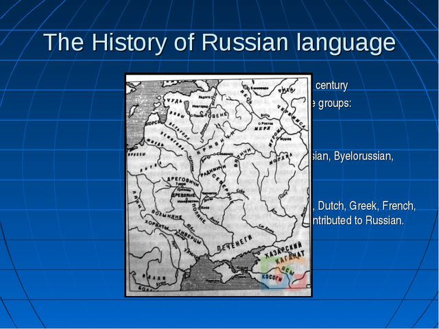 The History of Russian language X century Slavonic language groups: Western S...