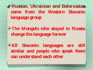 Russian, Ukrainian and Belorussian come from the Western Slavonic language gr