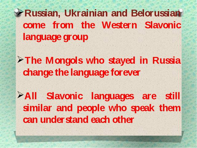 Russian, Ukrainian and Belorussian come from the Western Slavonic language gr...