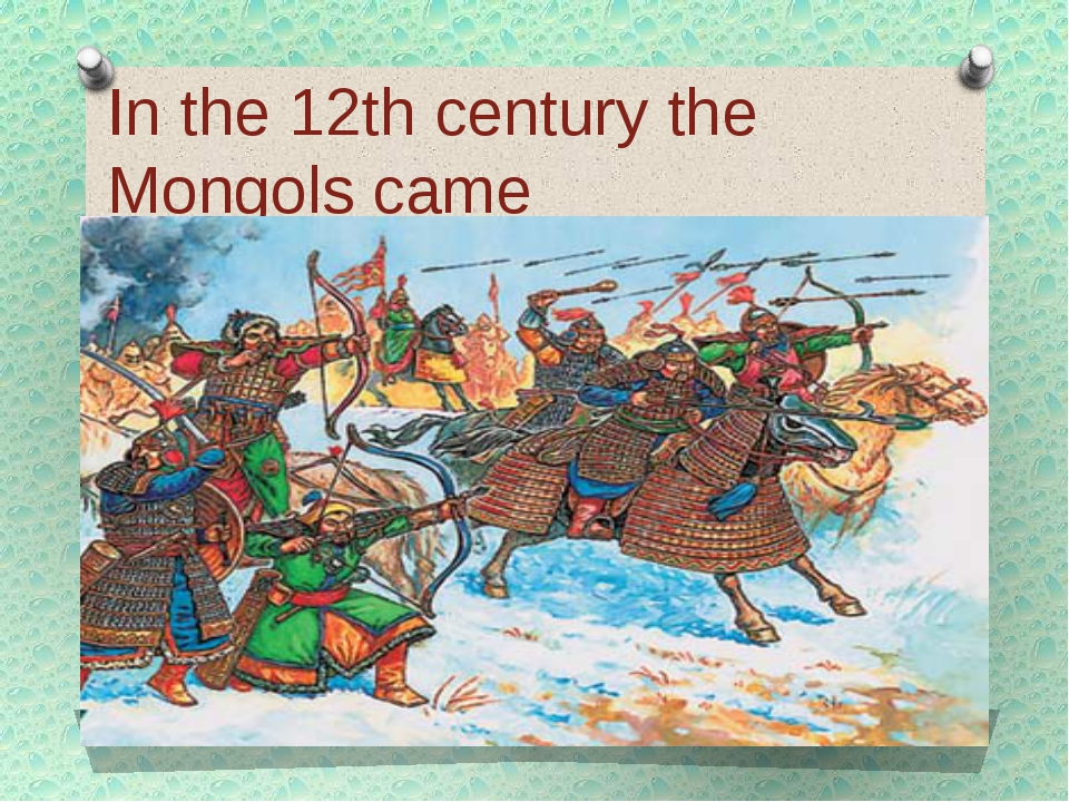 In the 12th century the Mongols came
