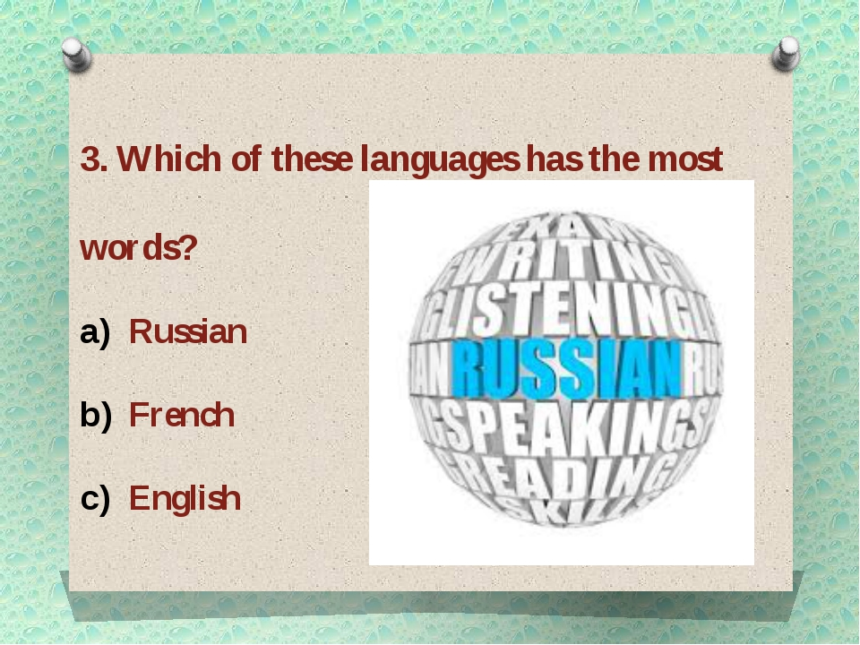 3. Which of these languages has the most words? Russian French English
