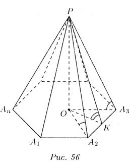 http://testirovanie.org/teorya/math/262.jpg