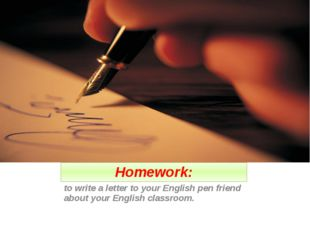 Homework: to write a letter to your English pen friend about your English cla
