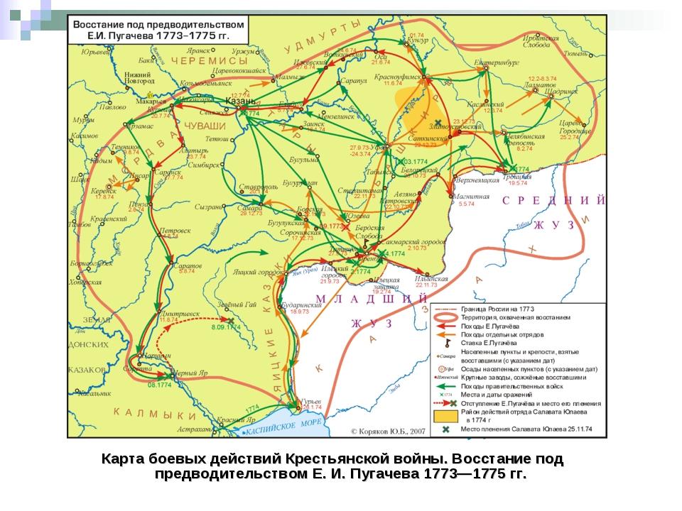 Карта боевых действий Крестьянской войны. Восстание под предводительством Е....
