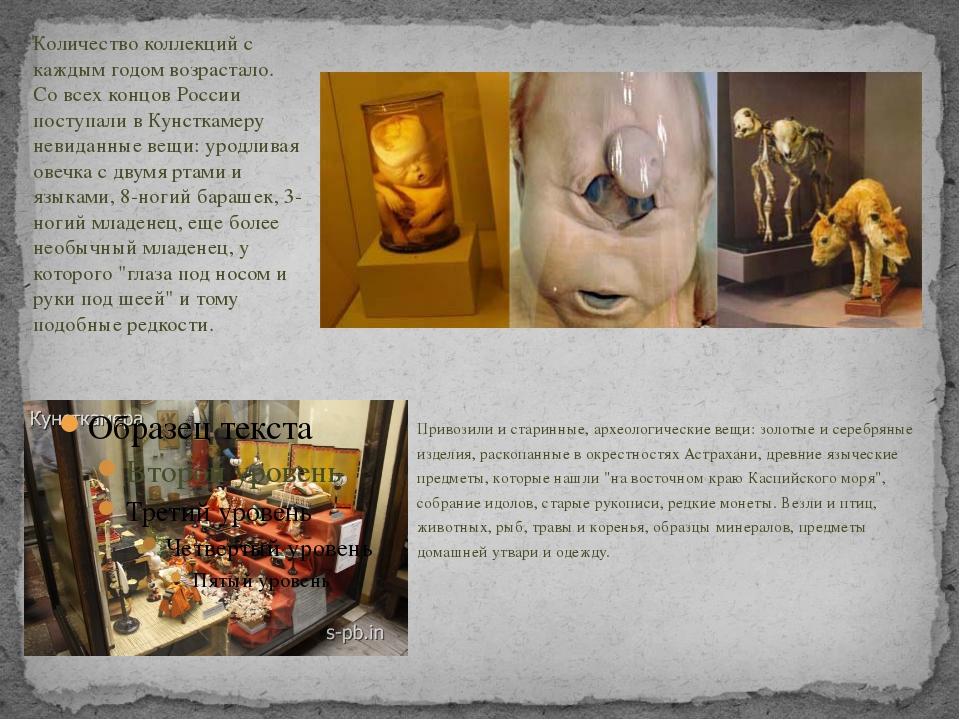 Привозили и старинные, археологические вещи: золотые и серебряные изделия, р...