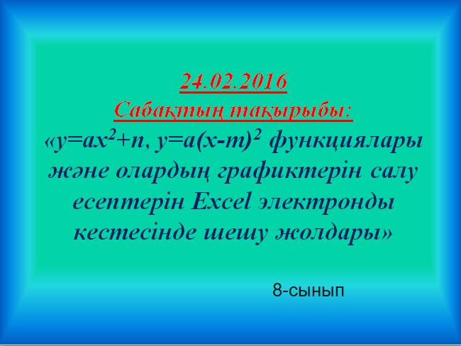 hello_html_522ef320.png