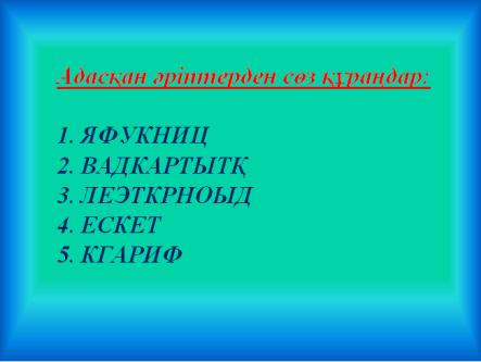 hello_html_m43b6b2f2.png