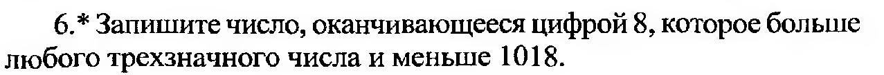 hello_html_6bc02867.png
