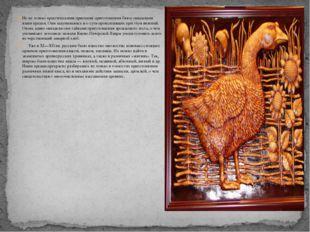 Но не только практическими приемами приготовления блюд овладевали наши предки