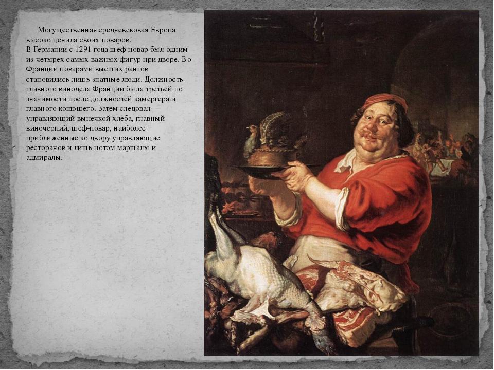 Могущественная средневековая Европа высоко ценила своих поваров. В Германии с...
