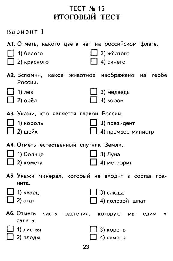 hello_html_1ea1068b.jpg