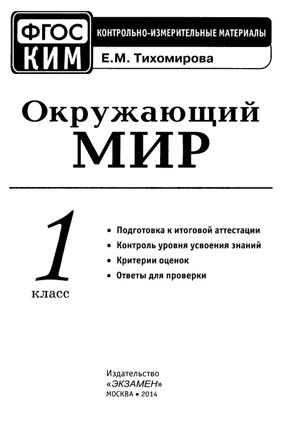 hello_html_2b9c562b.jpg