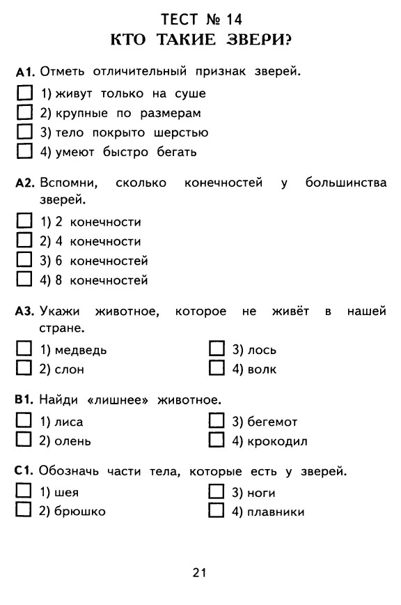 hello_html_4fc950b4.jpg