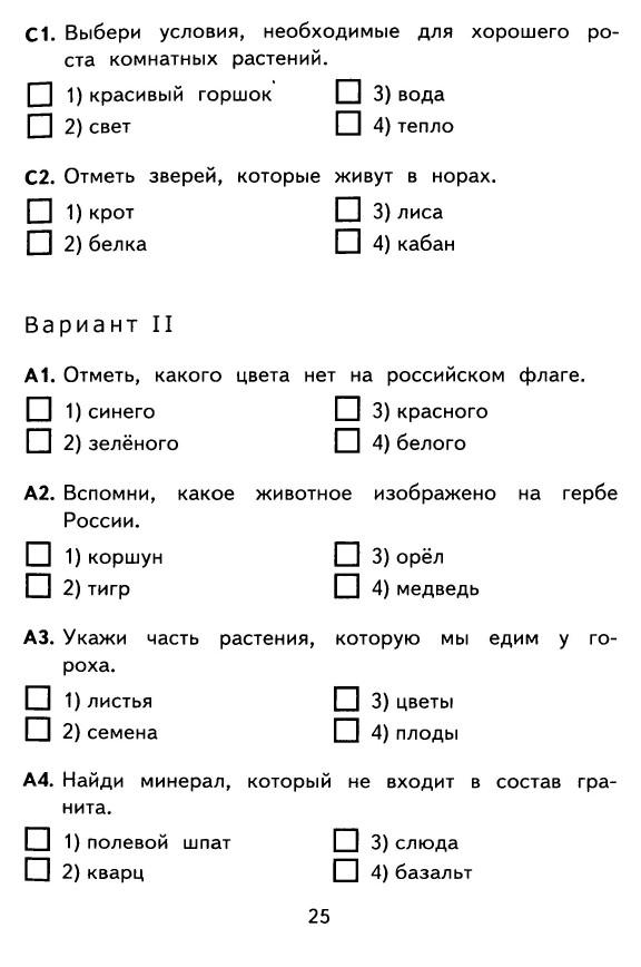 hello_html_54fecae4.jpg