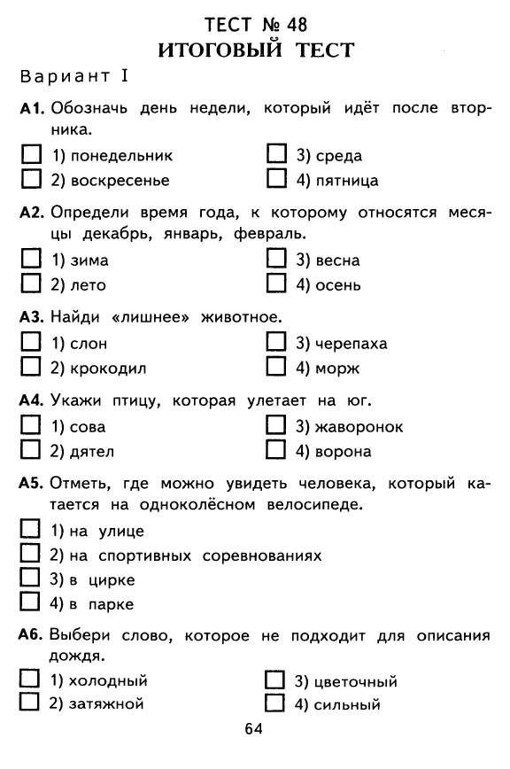 hello_html_77f27179.jpg