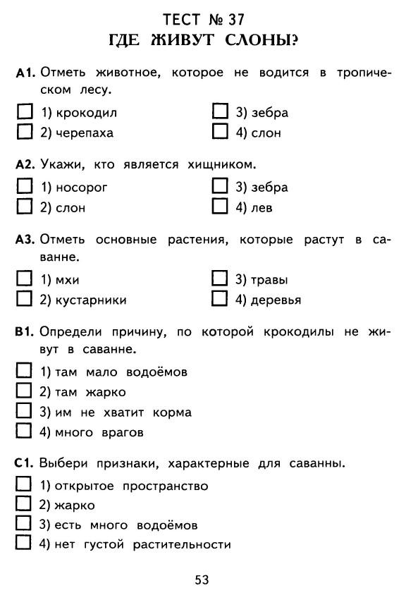 hello_html_m1c8458e0.jpg