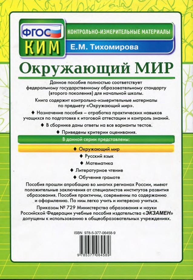 hello_html_m262878b0.jpg