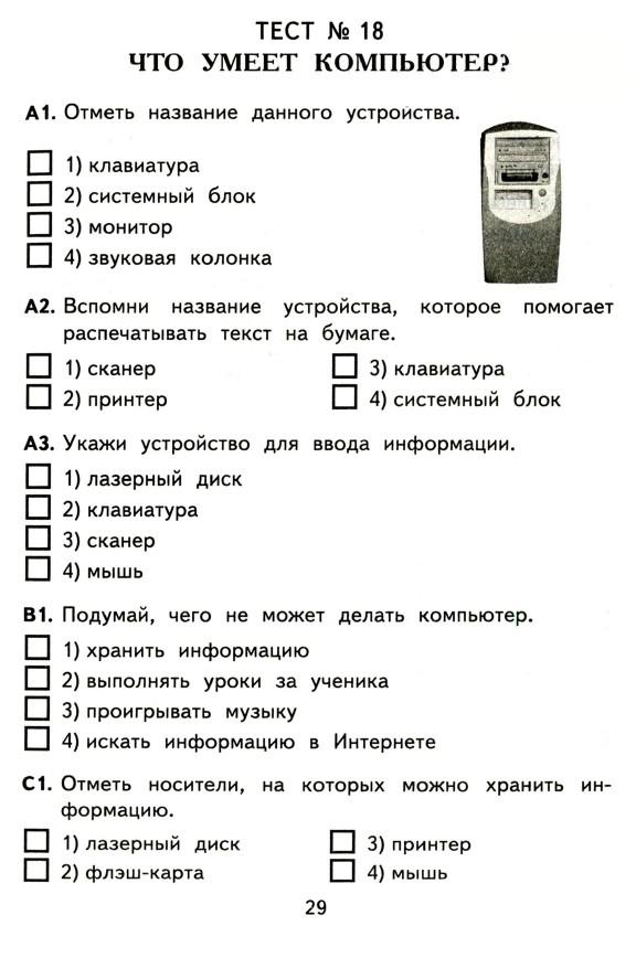 hello_html_m30523340.jpg