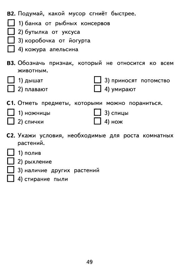 hello_html_m38a6c75f.jpg
