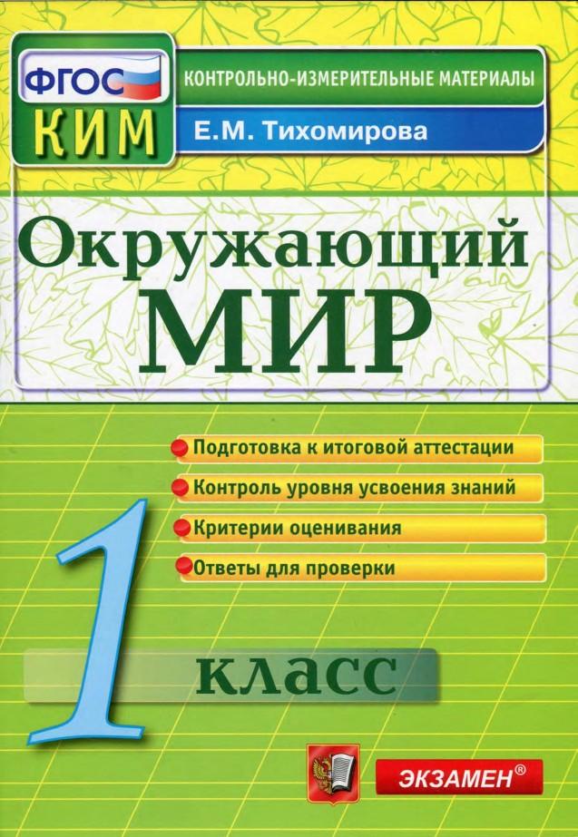 hello_html_m3def40e2.jpg