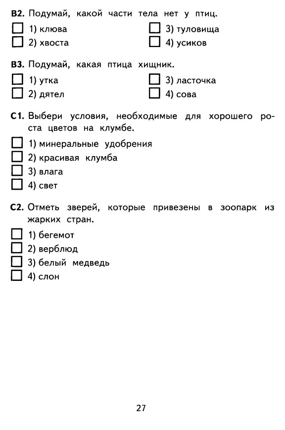 hello_html_m4d2c336e.jpg