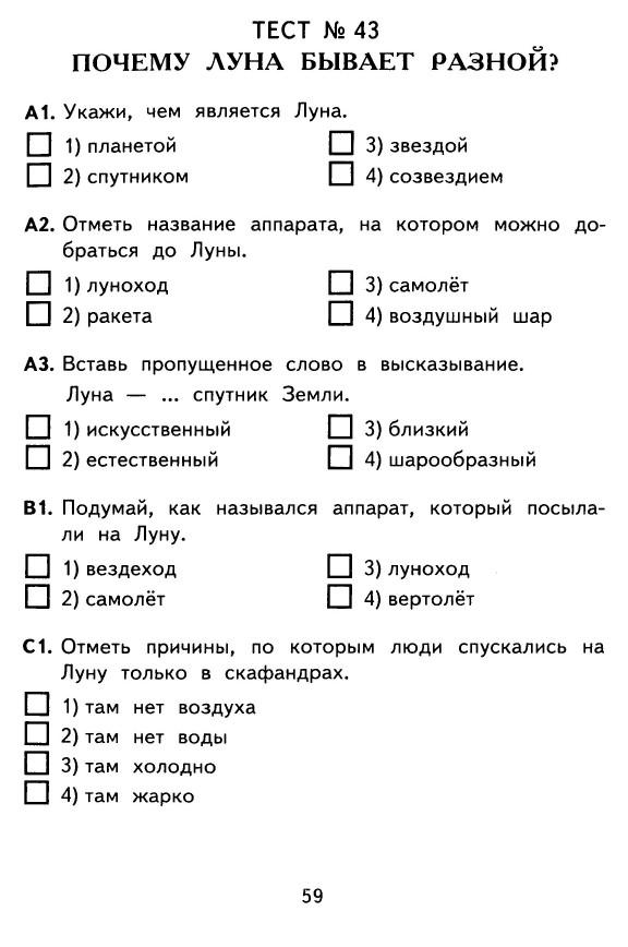 hello_html_m4f89f200.jpg