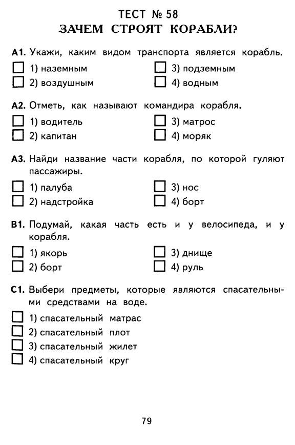 hello_html_m5d15fa1e.jpg