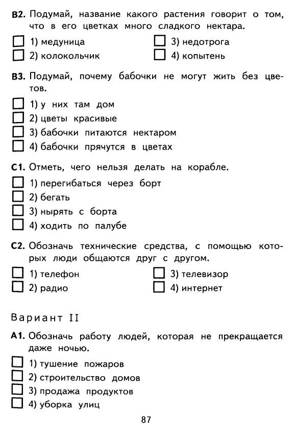 hello_html_ma566364.jpg