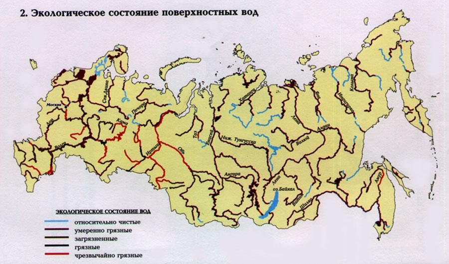 http://www.miroslavie.ru/library/im/water.jpg