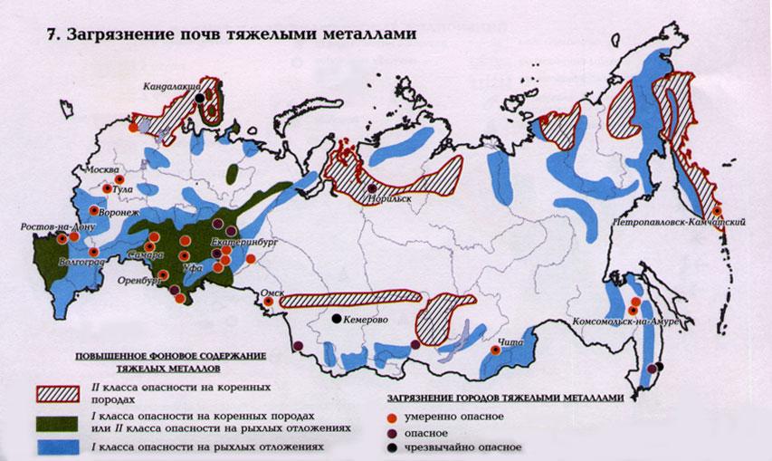 http://www.miroslavie.ru/library/im/metal.jpg