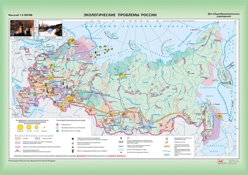 http://www.drofa.ru/files/presentations/visual/Contents/D.I.K/01_Geo/012_Geo_Kart_Osn/0123_Rus/Pictures/25.jpg