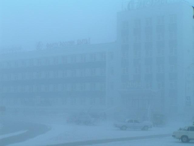 Якутск в фотографиях