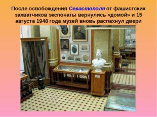 После освобождения Севастополя от фашистских захватчиков экспонаты вернулись