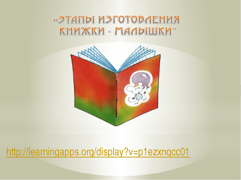 http://learningapps.org/display?v=p1ezxnqcc01
