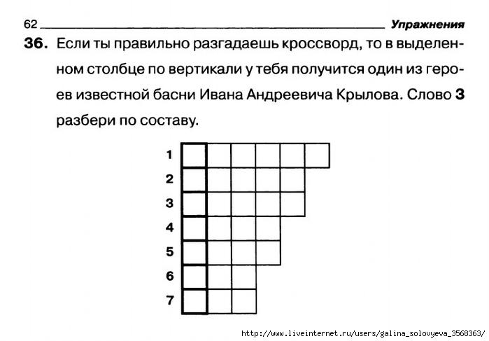 0064 (700x487, 119Kb)