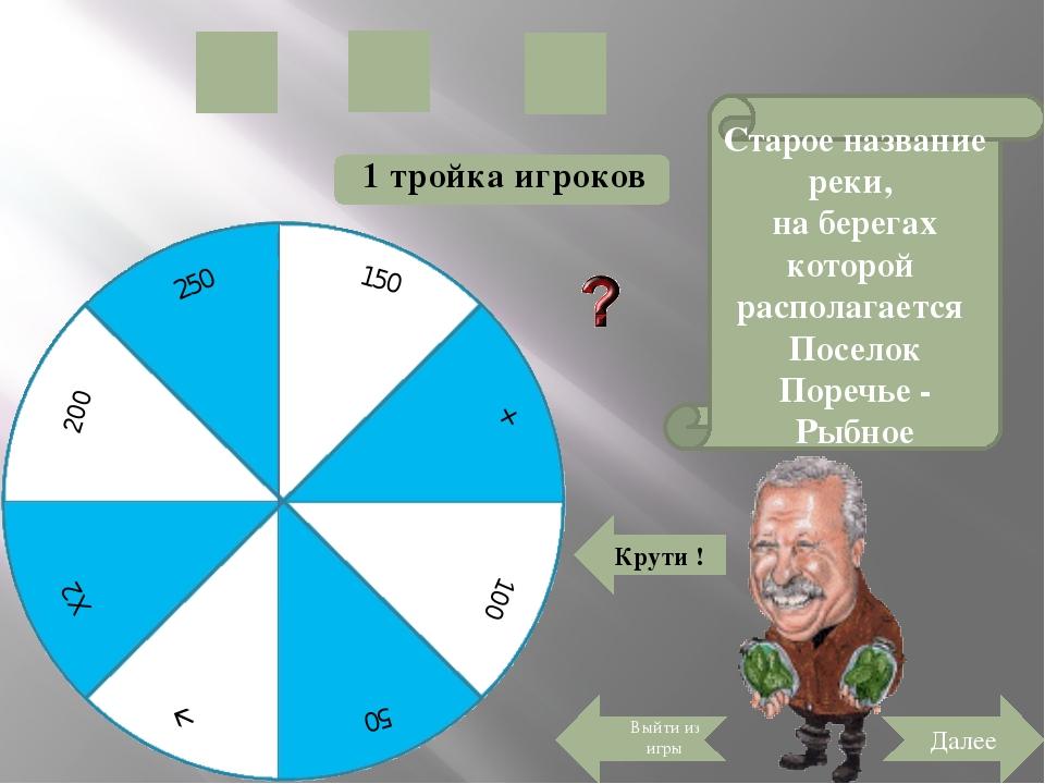 Каово Площадь— около 51,7 км². Длина 13км, ширина 8км, глубина— до 3,6м....