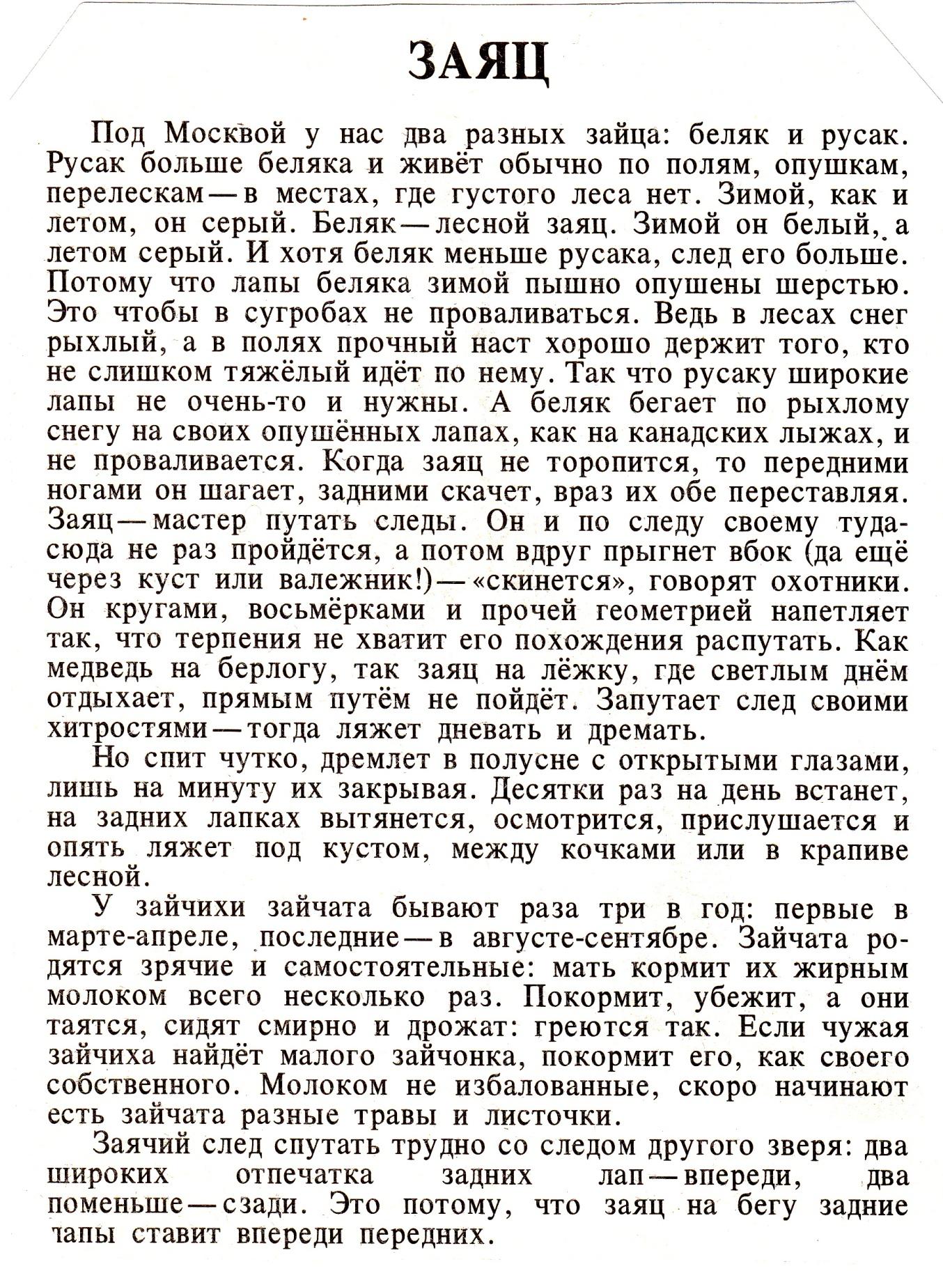 C:\Documents and Settings\User\Рабочий стол\IMG_0003.jpg